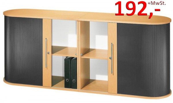 Klenk Collection dancer - Universalschrank, Fineline, mit Schloss