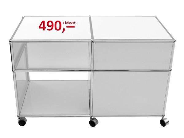 USM Haller Sideboard abschließbar - weiß